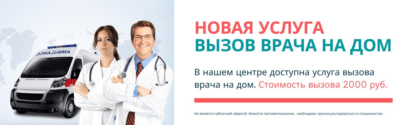 Акции_ФЕВРАЛЬ_(4)