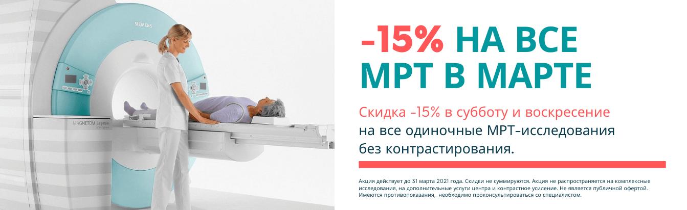 Акции_МАРТ