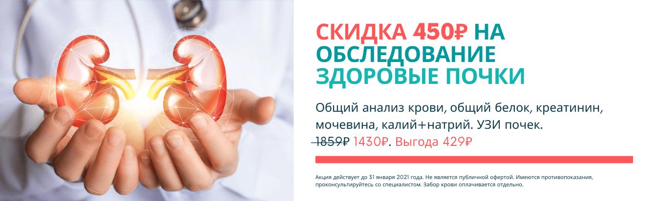 БК_анализ